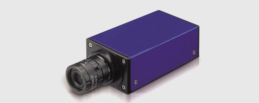 Caméra contrôle vision
